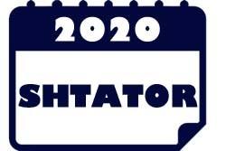 Shtator 2020