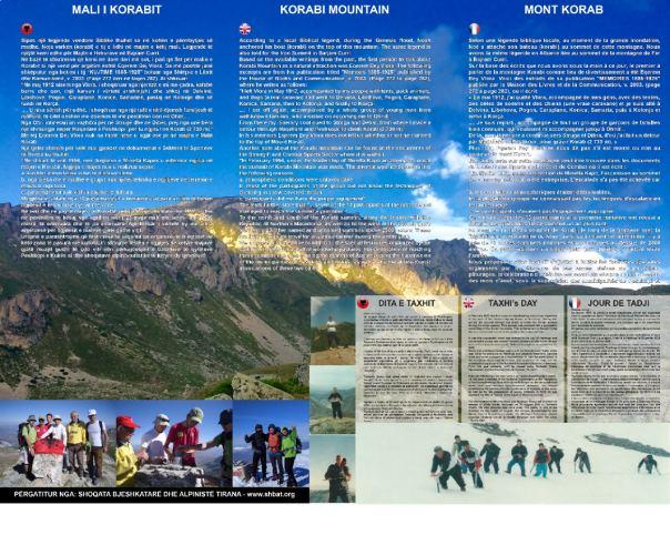 Korabi 03 Posteri (1)